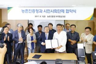 농촌진흥청, GM작물개발사업단 해체