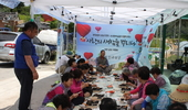 SG한국삼공, '사랑의 새참을 뿌리다' 이벤트 성료