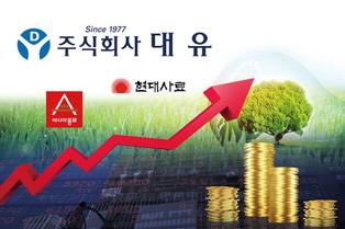 """농산업 발전가능성 """"갈수록 더 높다"""""""