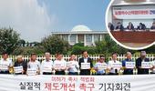무허가 축사 적법화 정부·농민단체 의견차