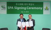 한국삼공, 국내 최초 베트남 작물보호제 시장 진출