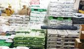 국제원자재 가격 급등 '비료산업' 위기로 치닫나