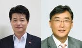 한국바스프, '10억불 수출탑' 수상