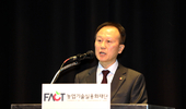 농업기술실용화재단, 2019 지원사업 대국민설명회 개최