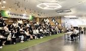 한국농어촌공사 인재개발원, 취업역량강화 무료강좌 실시