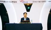 전국작물보호제유통협회, 2019년 임원ㆍ사무국장 연석회의