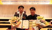 팜한농, 국가기술표준원장 표창 수상