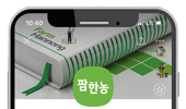 팜한농, 카카오톡 채널 개설 … 고객 소통 강화