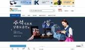 농어촌公, 중소기업 온라인 판로확대 위해'동반성장몰'도입