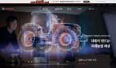 대동, 미래농업과 고객지원 강화한 신규 홈페이지 오픈