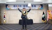 한돈협, 제20대 회장에 손세희 후보 선출