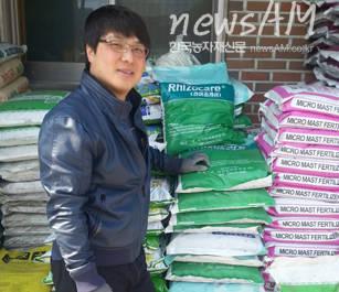 김윤겸 의흥농약사 대표