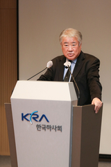 한국마사회 제37대 김우남 회장 취임